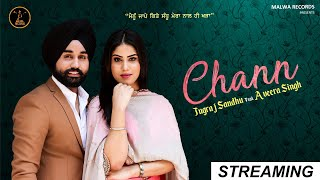 CHANN (Streaming ) JUGRAJ SANDHU | GURI | Latest Punjabi Songs 2019 | Malwa Records