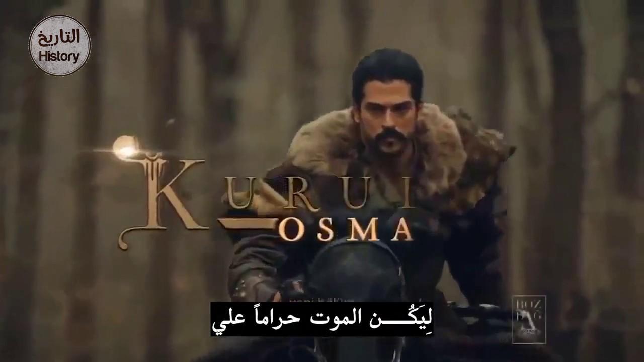 مسلسل عثمان بن ارطغرل الحلقة 8
