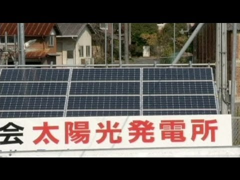 Japan land of rising solar power