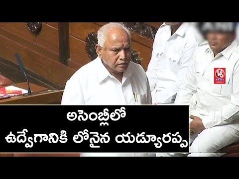 BS Yeddyurappa Emotional Speech In Assembly Ahead Of Trust Vote   Karnataka Floor Test   V6 News