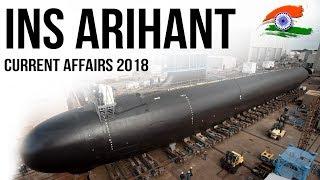 INS Arihant Completes India's Nuclear Triad INS अरिहंत ने पूरा किया पहला गश्त अभियान thumbnail