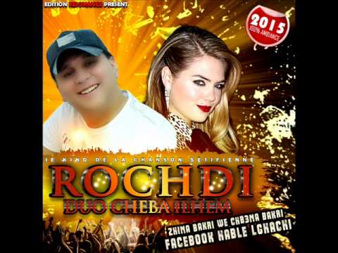 cheb rochdi duo djamila 2011