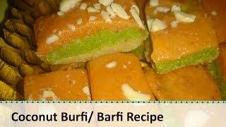 Coconut Barfi/Burfi Recipe | Indian Dessert Recipe | new year food recipes by Healthy Kadai