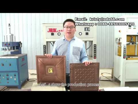 Hubei Tengcang Building Materials Technology Co., Ltd.