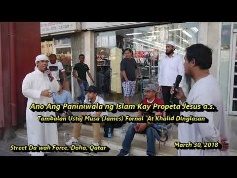 Ano Ang Pananaw Ng Islam Kay Propeta Hesus . Tambalan Nila  Musa Fornal And Khalid Dinglasan