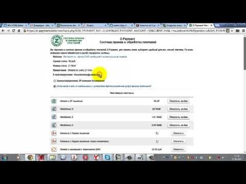 знакомства регистрации номерами телефонов