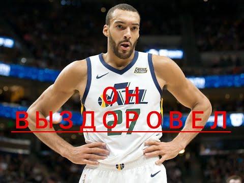 Новости НБА на 28.03.20