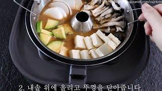 저당밥솥으로 저당밥 하면서 된장찌개 만들기 - 칼로프리…