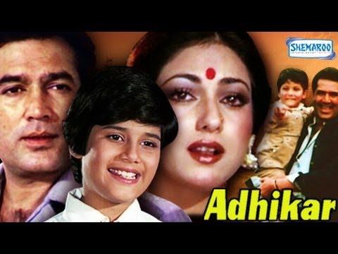 Adhikar - Part 1 Of 13 - Rajesh Khanna - Tina Munim - Hit ...  Adhikar - Part ...
