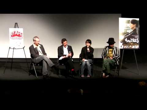 NYAFF 09 - Be Sure To Share Q&A Part 2