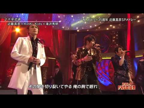 FNS 2014 12 03   Takizawa Hideaki cut