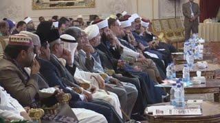 Los muftíes quieren reinventarse frente a desafíos del siglo XXI