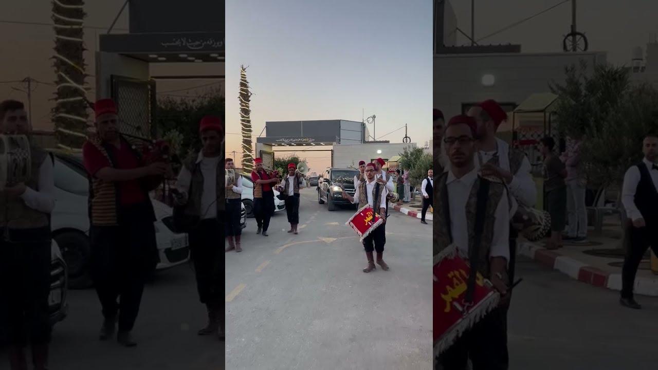 استقبال ملوكي لعرسان لحظة وصولهم القاعة لفرقة طل القمر ..  للتواصل عبر الواتس اب 00972599252026