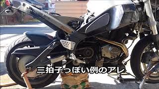 以下のブログ内で使用 https://rugnarok.exblog.jp/27143384/
