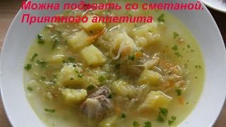 Супер вкусный украинский капустняк