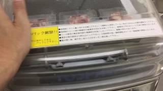 http://www.hukuroukan.com/ 国内自社生産のマウスをお客様の指定サイズ...