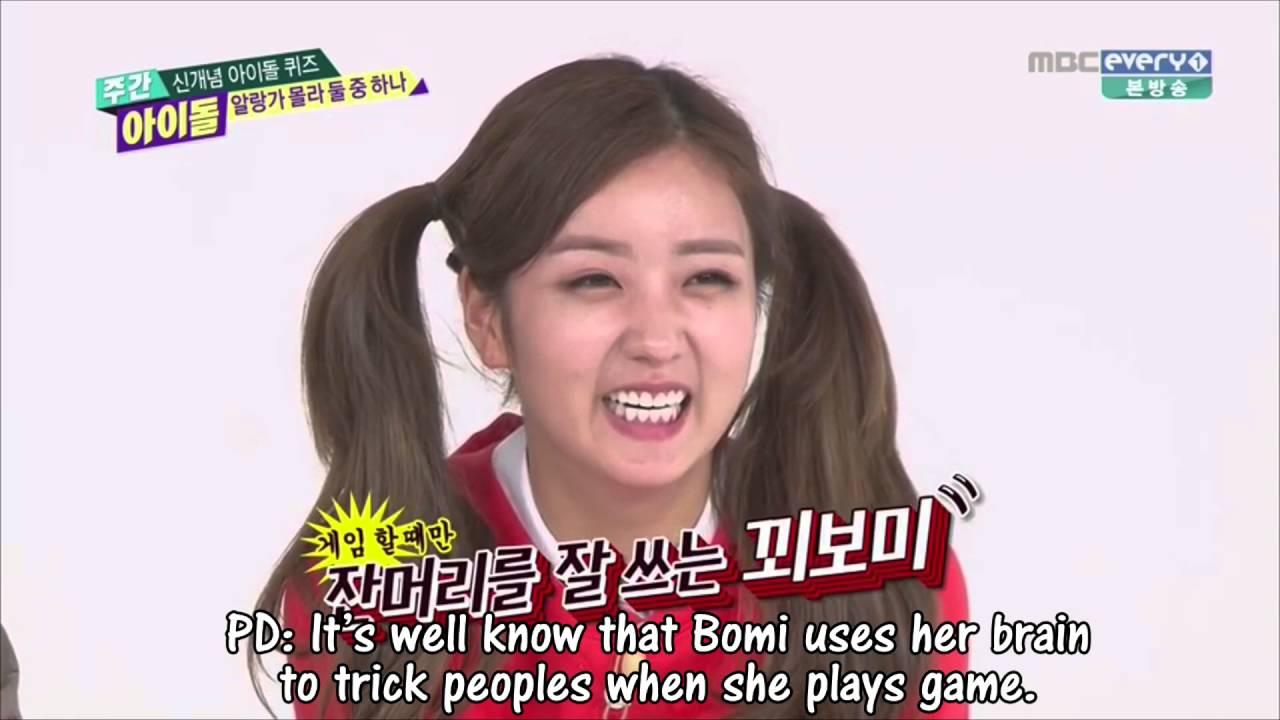 Engsub EXO Weekly Idol Xiumin  Kiyomi  YouTube