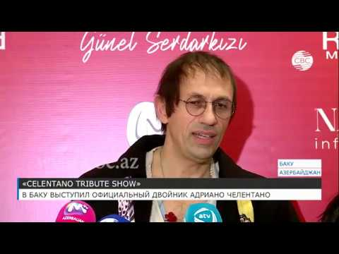 В Баку выступил официальный двойник Адриано Челентано