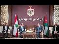قمة أردنية لبنانية في ملخص نشاطات جلالة الملك عبدالله الثاني 12–16 شباط 2017 | RHCJO