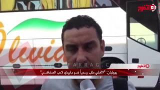 خاص | بو جلبان لـ «اتفرج» الأهلي طلب ضم مابيدي رسميًا