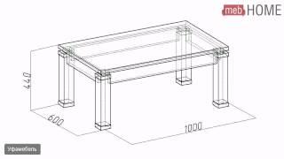 Стол журнальный Уфамебель, СЖ-7(Цена: 4400 руб. Материал: ЛДСП, вставки из кожи