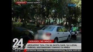 24 Oras: Abogadang taga-COA na nasita dahil sa illegal parking, nagtangkang tumakas sa MMDA