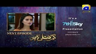 Ghar Titli Ka Par - Episode 30 Teaser   HAR PAL GEO