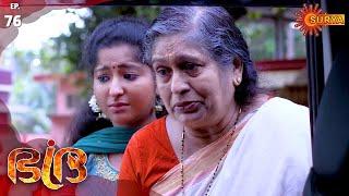 Bhadra - Episode 76 | 31st Dec 19 | Surya TV Serial | Malayalam Serial