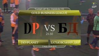 DevPlanet - Батьківський Двір [Огляд матчу] (Gold Business League. 2 тур)