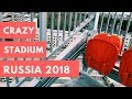 The most unusual Stadium for World Cup 2018 in Russia  Ekaterinburg Arena