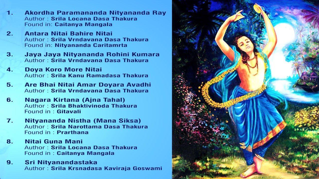 Nityananda Prabhu Songs- SPECIAL AUDIO JUKEBOX - 9 Songs Glorifying Lord Nitai