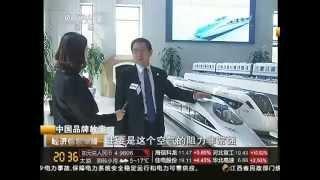 中國南車:可以每天造一列高速列車 出口80多個國家