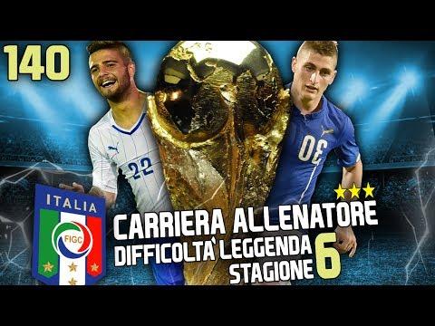 INIZIANO I MONDIALI - FIFA 17 CARRIERA ALLENATORE #140