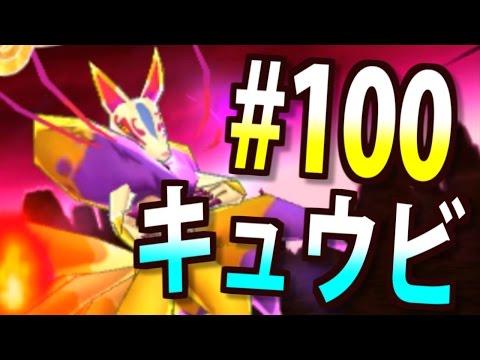 #100【妖怪これくしょんUSA】妖怪ウォッチ3 テンプラ【実況】