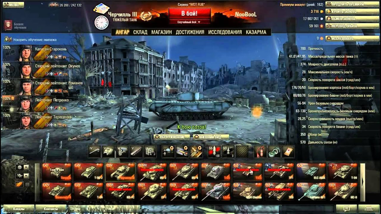 churchill 3 world of tanks