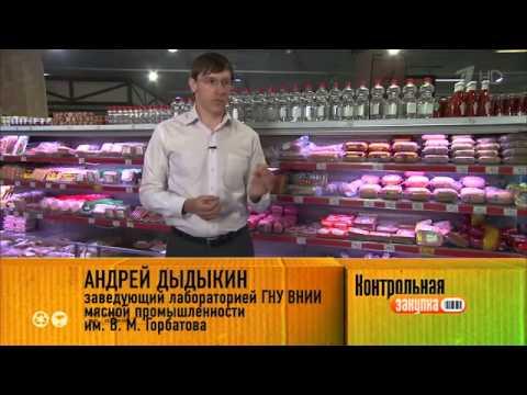 """Детские сосиски от Великолукского мясокомбината в программе """"Контрольная закупка"""""""