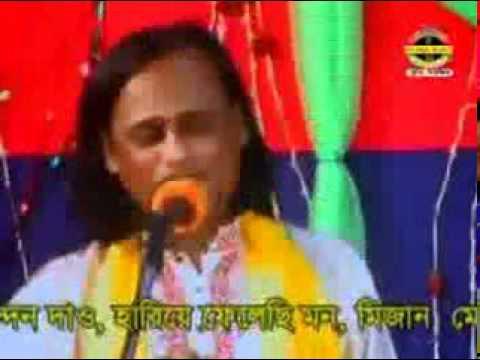 Baul Gaan Songs Download Baul Gaan Bengali MP3 Songs Bengali Songs