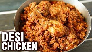 Desi Chicken Recipe - How To Make Dry Chicken Gravy - Indian Style Chicken Recipe - Smita Deo