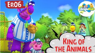 DIBO Sing Along   King of the Animals   Learning Songs   Preschool Cartoon Songs   Learning For Kids