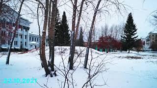 22 октября Выпал первый снег Нижний Тагил