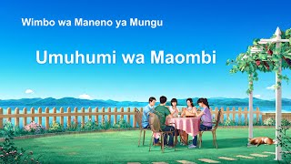 "Wimbo Mpya wa Dini 2020 ""Umuhumi wa Maombi"" (Official Lyrics Video)"