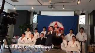 【チケット情報】 http://www.kyokushinkaikan.org/ja/news/2015/03/17/...