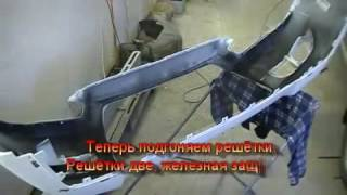 видео передний бампер лансер 10