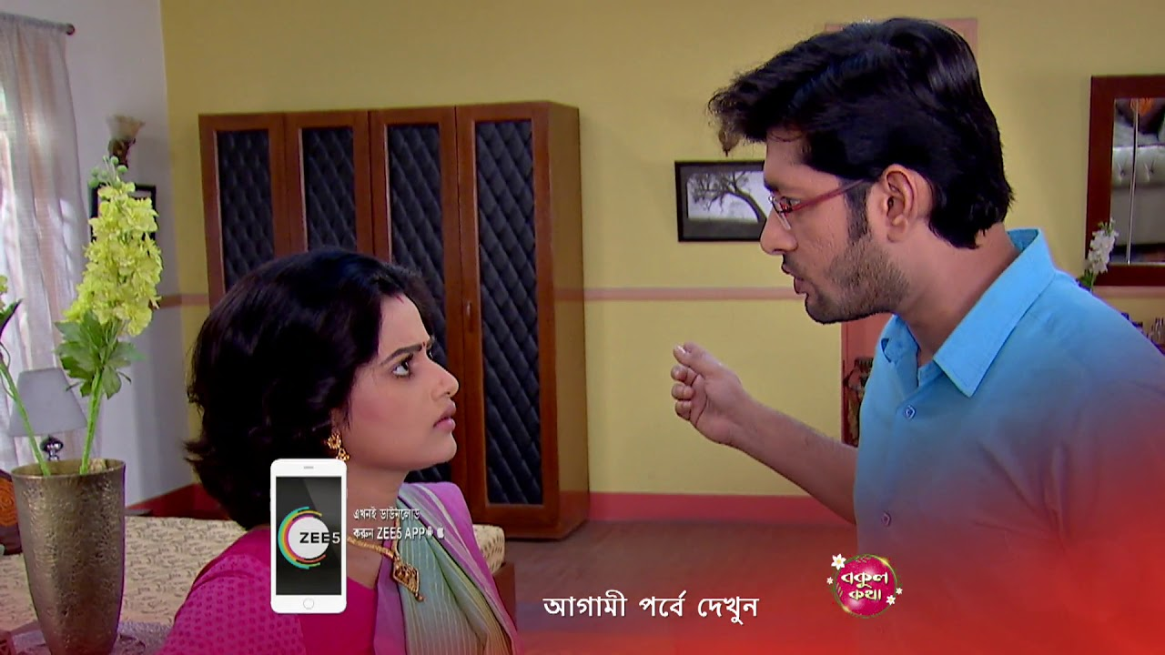Bokul Kotha - Spoiler Alert -30 May 2019 - Watch Full Episode On ZEE5 -  Episode 461