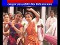 Ras Festival Assam    তেজপুৰত 'গোপ-গোপিনী'ৰ দিনে নিশাই ৰাসৰ আখৰা