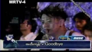 Video a htee kyan + Good Bye _ Sai Sai download MP3, 3GP, MP4, WEBM, AVI, FLV Agustus 2018