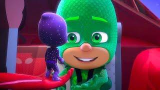 パジャマスク PJ MASKS 小さな忍者 |  子供向けアニメ