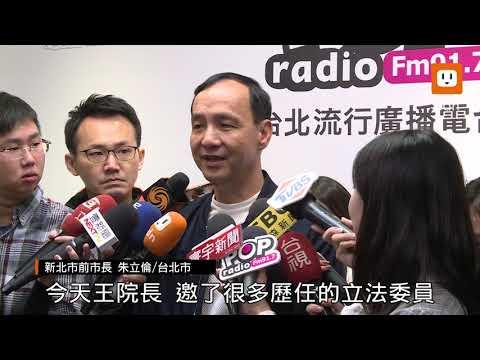影/王金平風雨中選總統 朱不擔心 藍委仍盼最強出線