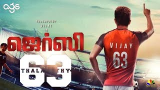 THALAPTHY 63 First Look Titled JERSEY 63 | Vijay63 | Atlee | Vijay | thalapathy 63 update today
