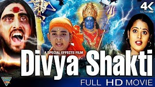 Divya Shakti (Trinetram) Hindi Dubbed Full Movie || Raasi, Sijju, Sindhu Menon || Eagle Devotional